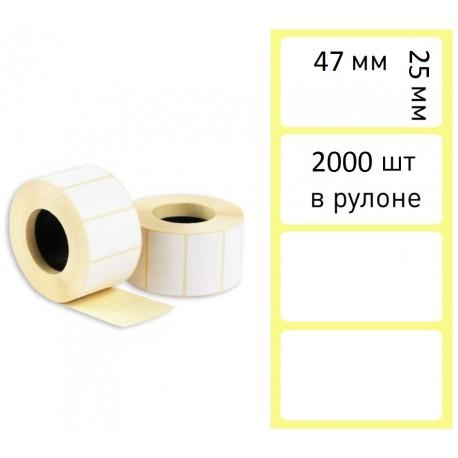 Этикетка для термопринтера 47*25мм. 2000шт