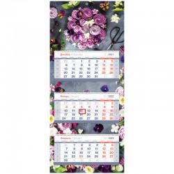 """Календарь кварт. 2022г. СПЕЙС """"Purple mood"""" 3 бл. на 3 гр. (318438)"""