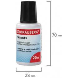 Разбавитель для коррект. жидкости BRAUBERG 20мл. (220617)