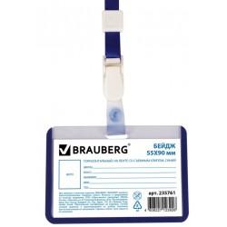 Бейдж гориз. BRAUBERG 55*90мм. прищепка, синяя лента (235761)