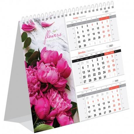 "Календарь-домик 2022г. Спейс ""Mono Premium. Peonies"" 319781"