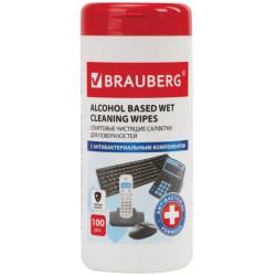 Салфетки чистящие BRAUBERG антибактериальные, 100 шт, в тубе (513536)