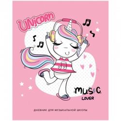 """Дневник для музыкальной школы """"Unicorn music"""" Спейс ДМз48 31141"""