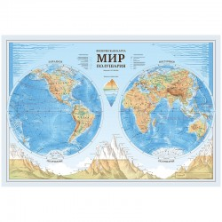 """Карта """"Мир. Полушария"""" физическая ГЛОБЕН, 1:37млн 101*69см КН090"""
