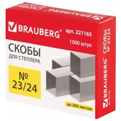 Скобы №23/24 BRAUBERG до 200 листов (221165)