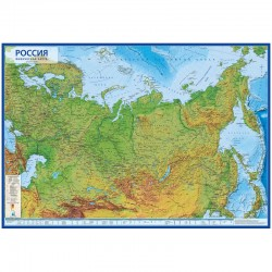 """Карта """"РФ"""" физическая ГЛОБЕН, 1:7,5М"""" 116*80см КН053"""