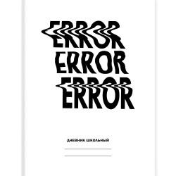 """Дневник 5-11кл. """"Error"""" Канц-Эксмо ДБ214804"""