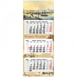 """Календарь кварт. 2022г. Атберг """"Старый Петербург"""" 3-х бл., (1200001)"""