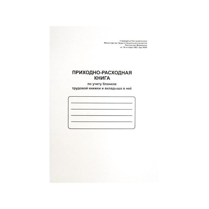 https://www.aldo-shop.ru/img/p/127832-44514-thickbox.jpg