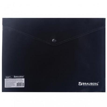 Папка-конверт на кнопке BRAUBERG непрозрачная, черная (221361)