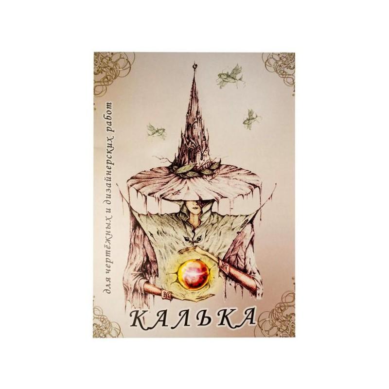 http://www.aldo-shop.ru/img/p/125959-49170-thickbox.jpg