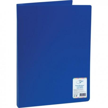 Папка 2 кольца Спейс 27мм. 500мкм. синяя (F2R2_300)
