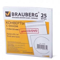 Конверт 125*125мм для CD, BRAUBERG, с окном. 25 штук (123599)