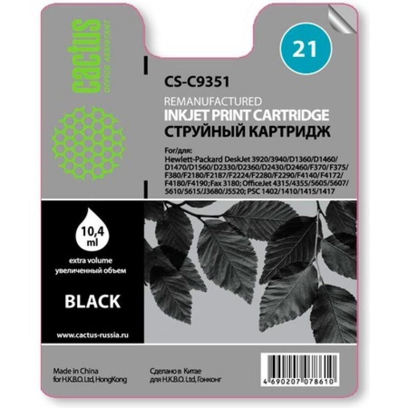 Картридж струйный CACTUS CS-C9351 №21 для HP DeskJet 3920/3940/D1360/D1460/D1470 black