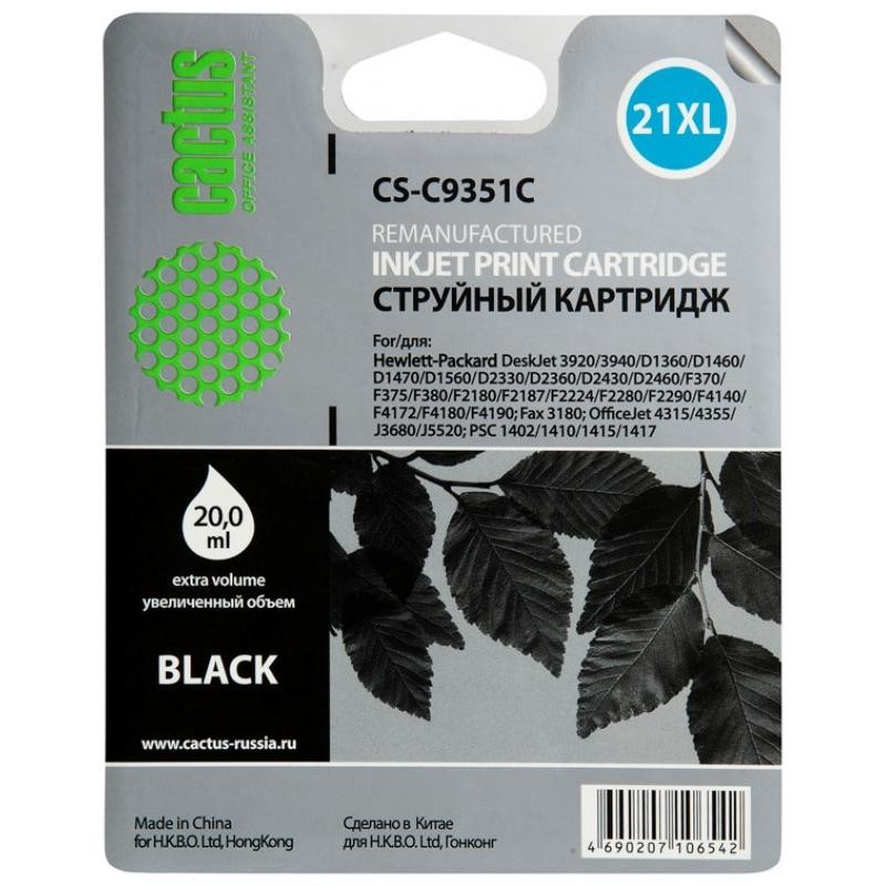 Картридж струйный CACTUS CS-C9351C №21XL для HP DeskJet 3920/3940/D1360/D1460/D1470 black (20ml)