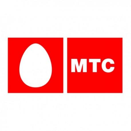 """Пакет подключения МТС  """"Maxi Smart"""""""
