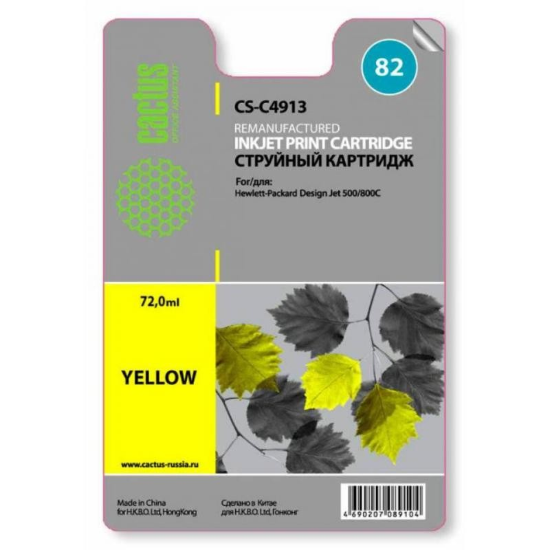 Картридж струйный CACTUS CS-C4913 №82 для HP Design Jet 500/800C yellow