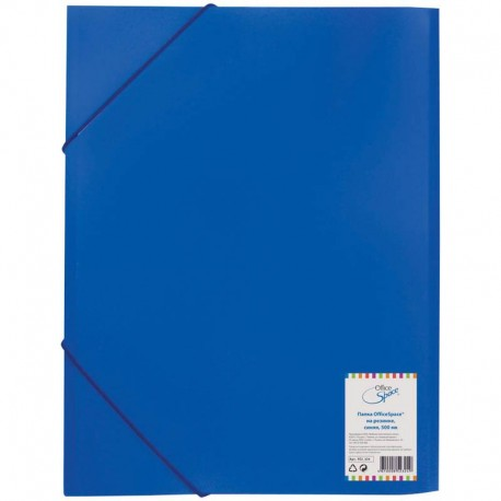 Папка на резинках А4 500мкм. Спейс синяя (FE2 324)