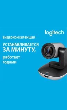 Видеосвязь от Logitech