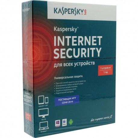Антивирус Kaspersky Internet Security Multi-Device (5 пк 1 year Base box,KL1941RBEFS)